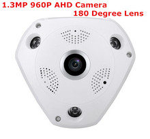 960P AHD Wide Angle FishEye 1.3MP 1.7MM Lens Camera CCTV Indoor ONVIF 3 ARRAY IR LED Security