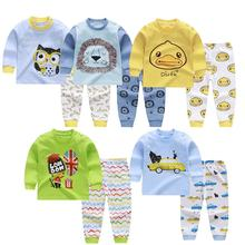 2pcs Kids Girl Boy Long Sleeve Round Collar Tops+Long Trousers Home Wearing Clothes Suits