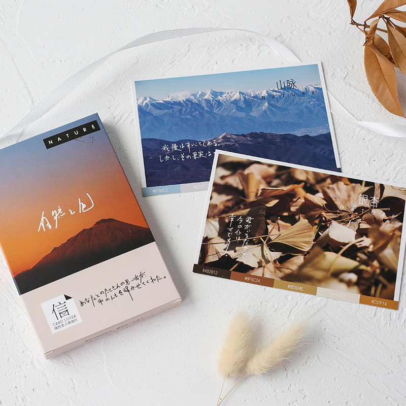 30 Sheets/Set Creative Natural Color Series Mountains Postcard/Greeting Card/Message Card/Christmas And New Year Gift