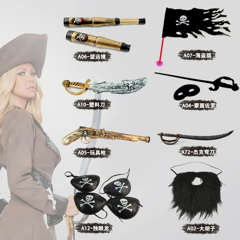 Pirate Captain Jack Cosplay Weapon Sword Knife Gun Blinder Telescope Big Beard Flag Kid Toys Halloween Cosplay Accessories Novelty & Special Use