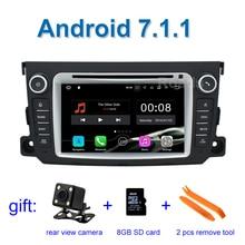 2 ГБ Оперативная память Android 7.1 dvd-плеер GPS для Mercedes/Benz Smart Fortwo 2011 2012 2013 2014 с зеркало-link радио WiFi BT