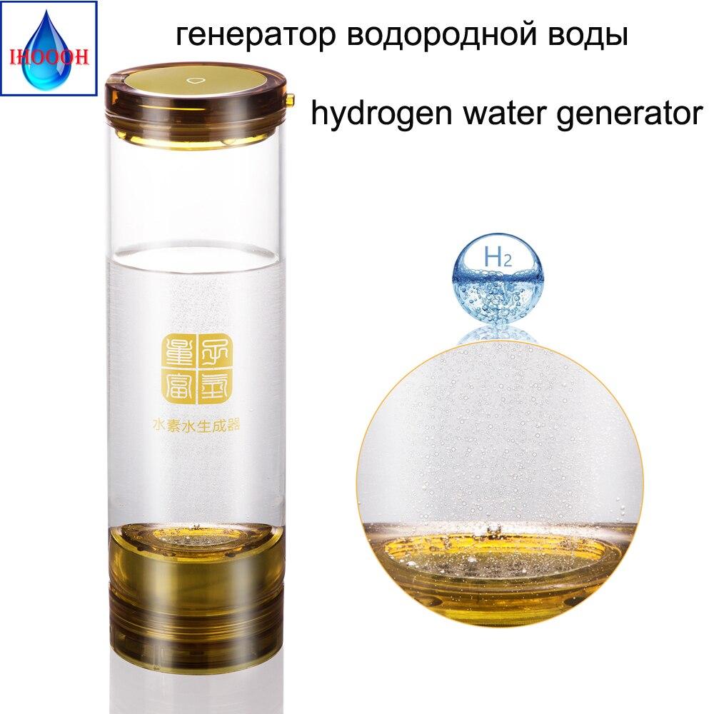 Saudável Anti-Envelhecimento Garrafa Ionizador De Água Rica Em Hidrogénio Gerador Separado H2 e O2 Alta de hidrogênio Puro 600 ML toque interruptor copo