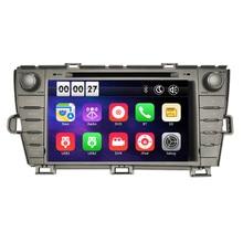 Envío Gratis dos Din 8 pulgadas coche reproductor de DVD para Toyota Prius 2009 2010 2013 2012 2011 GPS navegación Radio WIFI BT