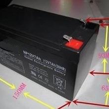 12v 7Ah свинцово-кислотная батарея Перезаряжаемые батареи