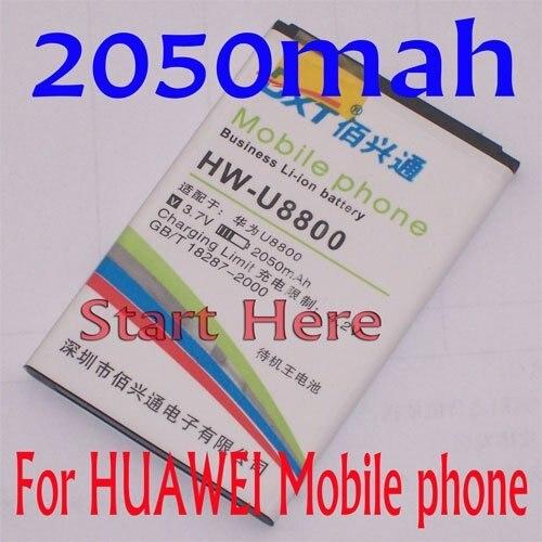 2050mah HB4F1 battery For HUAWEI U8800 U8520 C8600 E5 c8800,free shipping by Singapore Post.