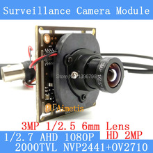 AHD 2MP CCTV OV2710 Camera Module 1920 * 1080 AHD 1080P  Low Illumination 0.001lux OSD Cable 2000TVL  3MP 6mm Lens / BNC Cable