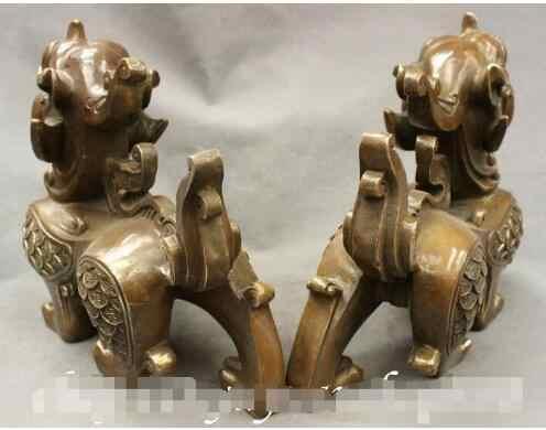 """YM 306 10 """"Cinese di Rame Esorcizzare Gli Spiriti Maligni PiXiu Unicorn Lion Statue Pair"""