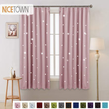 1 Panel Summer Hot Sale Fashio Star Blackout Curtain Japanese Hooks up Drape For Party Decoration Kitchen Home Bedroom(China)