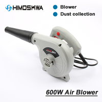 600W 220V High Efficiency Electric Air Blower Vacuum Cleaner Blowing / Dust collecting 2 in 1 Computer dust collector cleaner