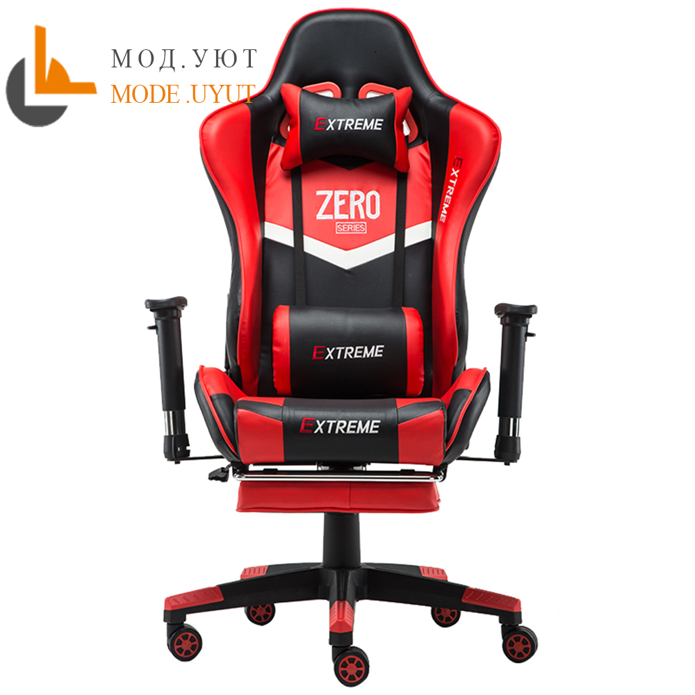 wcg-gaming-chair-ergonomic-computer-armchair-anchor-home-cafe-game-competitive-seats-free-shipping