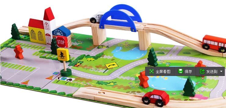 Free shipping 40pcs wooden Kids rail intersection, traffic scene building blocks toy, building urban railway track toy
