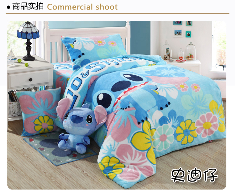 Stitch Bed Sheets
