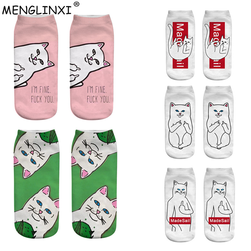 Autumn Winter Lovely Cat Cartoon 3d Printing   Sock   Harajuku Woman Funny Kawaii Stretch Pink   Socks   Calcetines Invisibles Girl   Sock