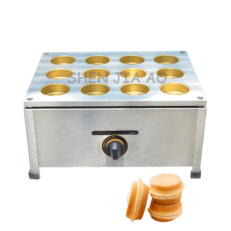 1pc Commercial gas 12-hole roasting wheel cake machine FY-2230.R red bean cake machine with copper ring wheel bread machine 1pc y 35a r gas type 35 hole one time