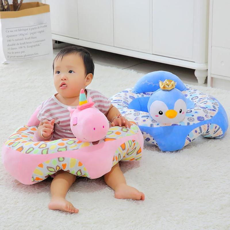 Cute Animal Children's Chair For Kids Portable Baby Support Seat Sitting Cushion Without Filling Only Cover Seat Skin