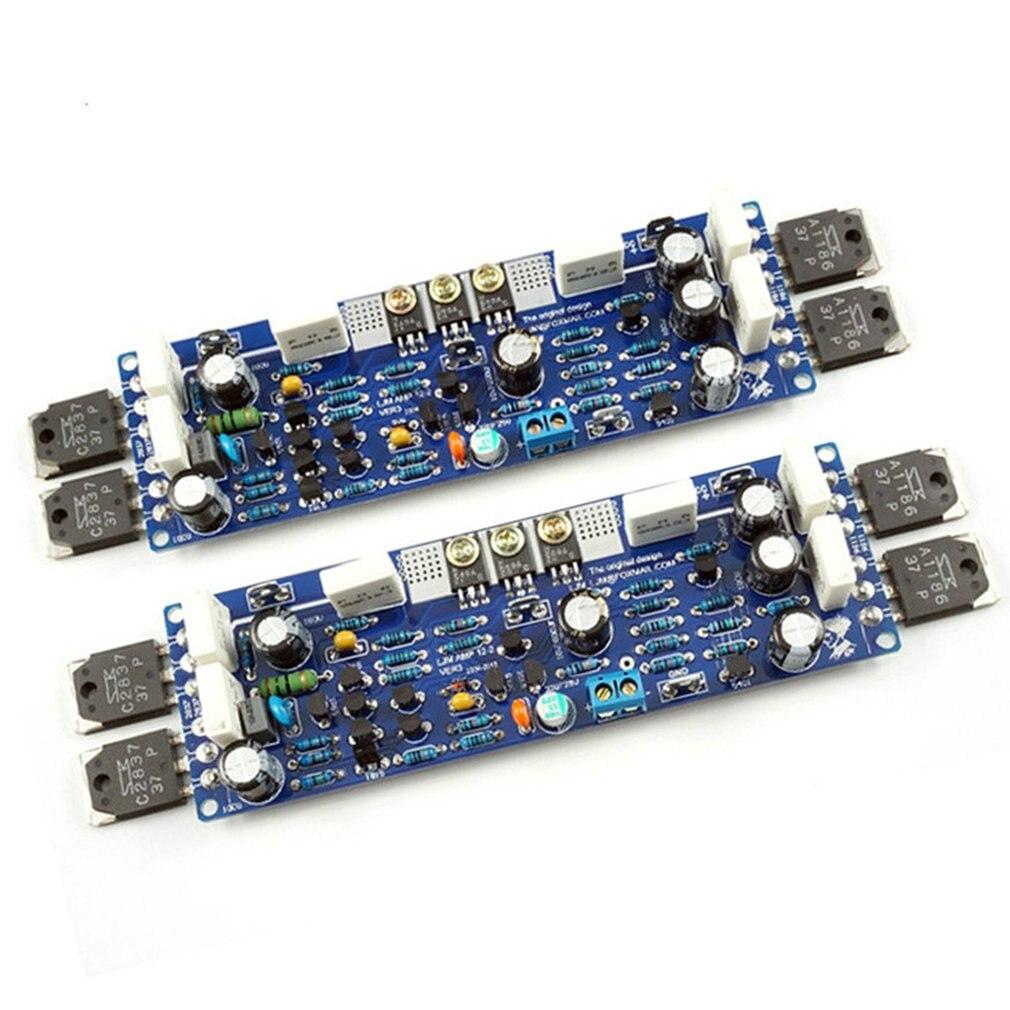 2 PCS LJM L12-2 Power Amplifier Kit Dual Channel Ultra-low Distortion Amplifier Classic AMP DIY Finished