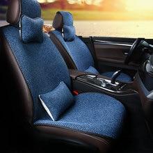5 kits Car seat four seasons universal car seat cushion single piece linen summer cool pad small waist waist ice silk summer cus