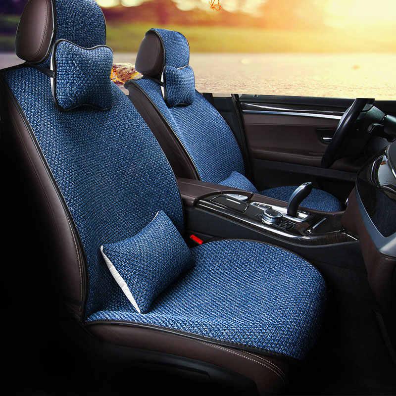 5 комплектов, автомобильное сиденье, четыре сезона, универсальная подушка для сиденья автомобиля, один кусок, льняная, летняя, крутая Подушка, маленькая Талия, шелк, лето, КУС