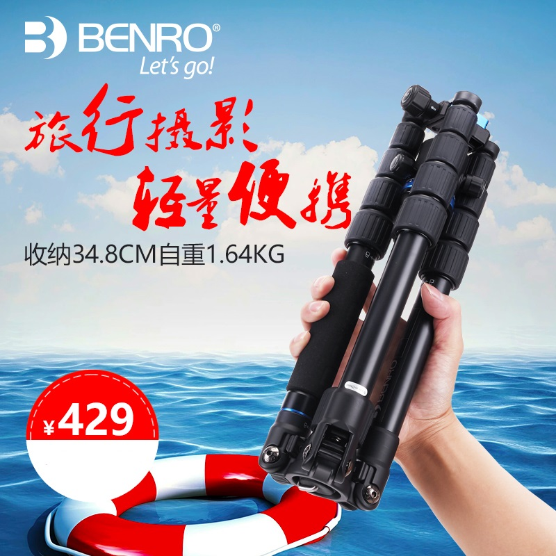 Berno New IF19 Aluminum Portable Tripod Kit Professional Travel Photography Tripod Removable Tripod With Head For Digital Camera new sys700 aluminum professional tripod