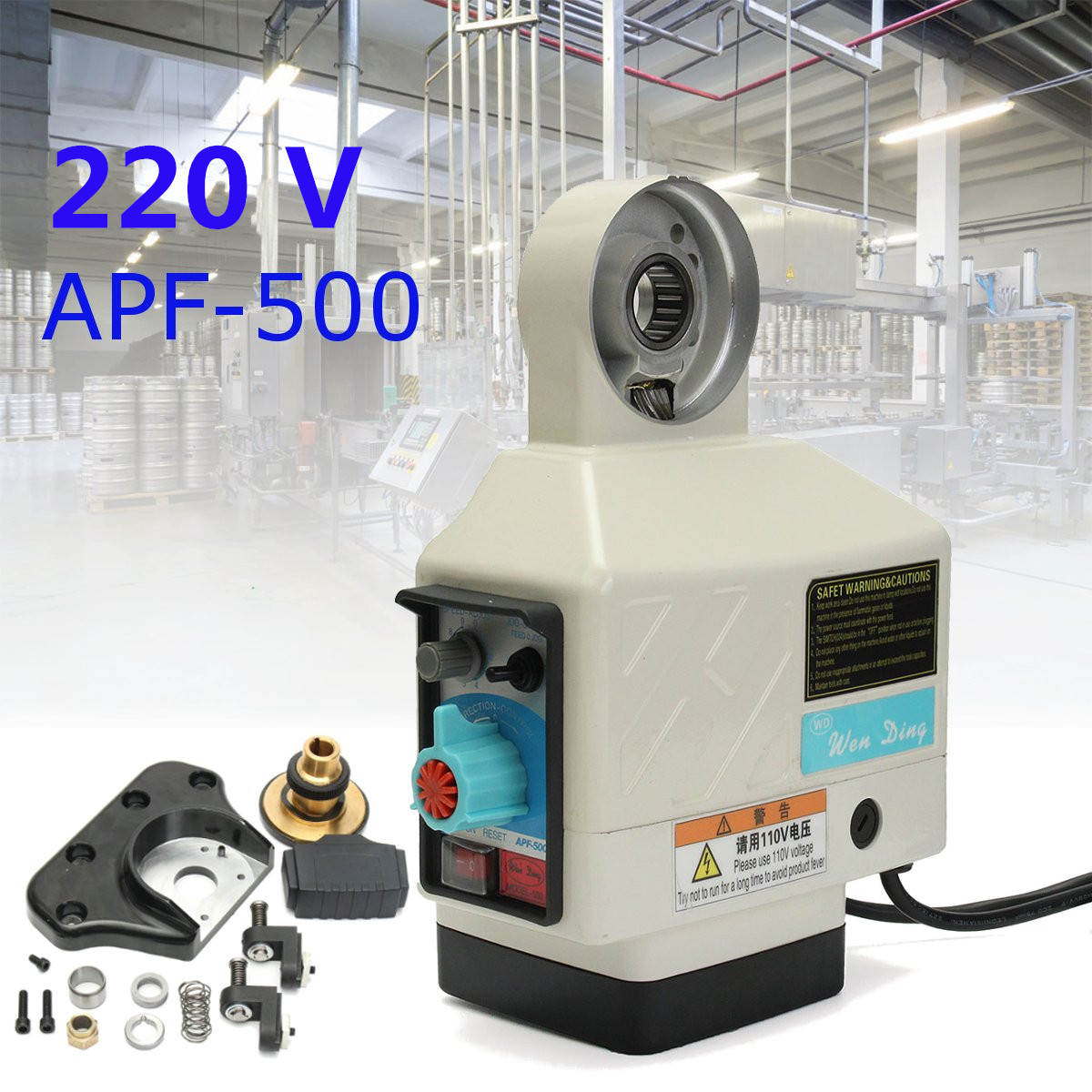 APF-500 220V Power Feed X-Axis Torques X Traverse Feeder Power Table Feed For X Y Z-axis