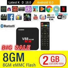 SCISHION V88 Plus Android TV BOX 2 gb 8 gb Android 6.0 Rockchip 3229 Quad core WiFi Soutien Bluetooth H.265 set Top Box Mini PC(China)