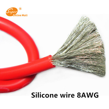 15M/pag 49ft 8AWG Flexible Silicone Wire RC Cable 1650/0.08TS Model Airplane Electrical Wires OD 6.5mm 8.29mm square