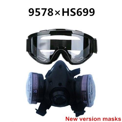 Промышленная безопасность, 9578, костюмы, респиратор, противогаз, химическая маска, спрей, химическая пыль, фильтр, дышащие маски, краска, пыль, половина, противогаз - Цвет: 9578xHS699