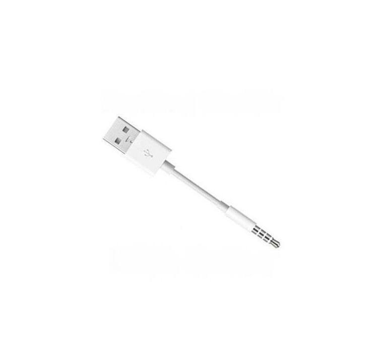 Lbsc 2-в-1 USB синхронизации Зарядное устройство Кабель-адаптер для Apple Ipod Shuffle 3rd, 4th и 5th Gen