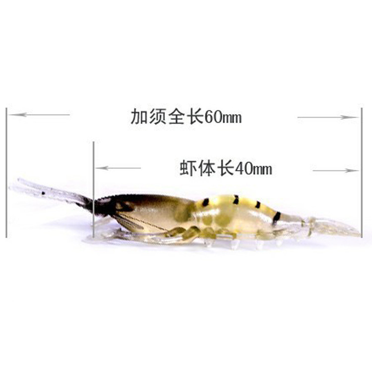 10pcs lot 40mm Soft Silicone Bait Shrimp Fishing Lure Wobblers Jigging Plastic Artificial Bait Worms Fishy Smell For Sea Fishing in Fishing Lures from Sports Entertainment