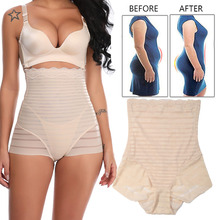 Miss Moly Waist Trainer Body Shaper Control Panties Slimming Bodysuit High Tummy Seamless Strapless Panty Briefs