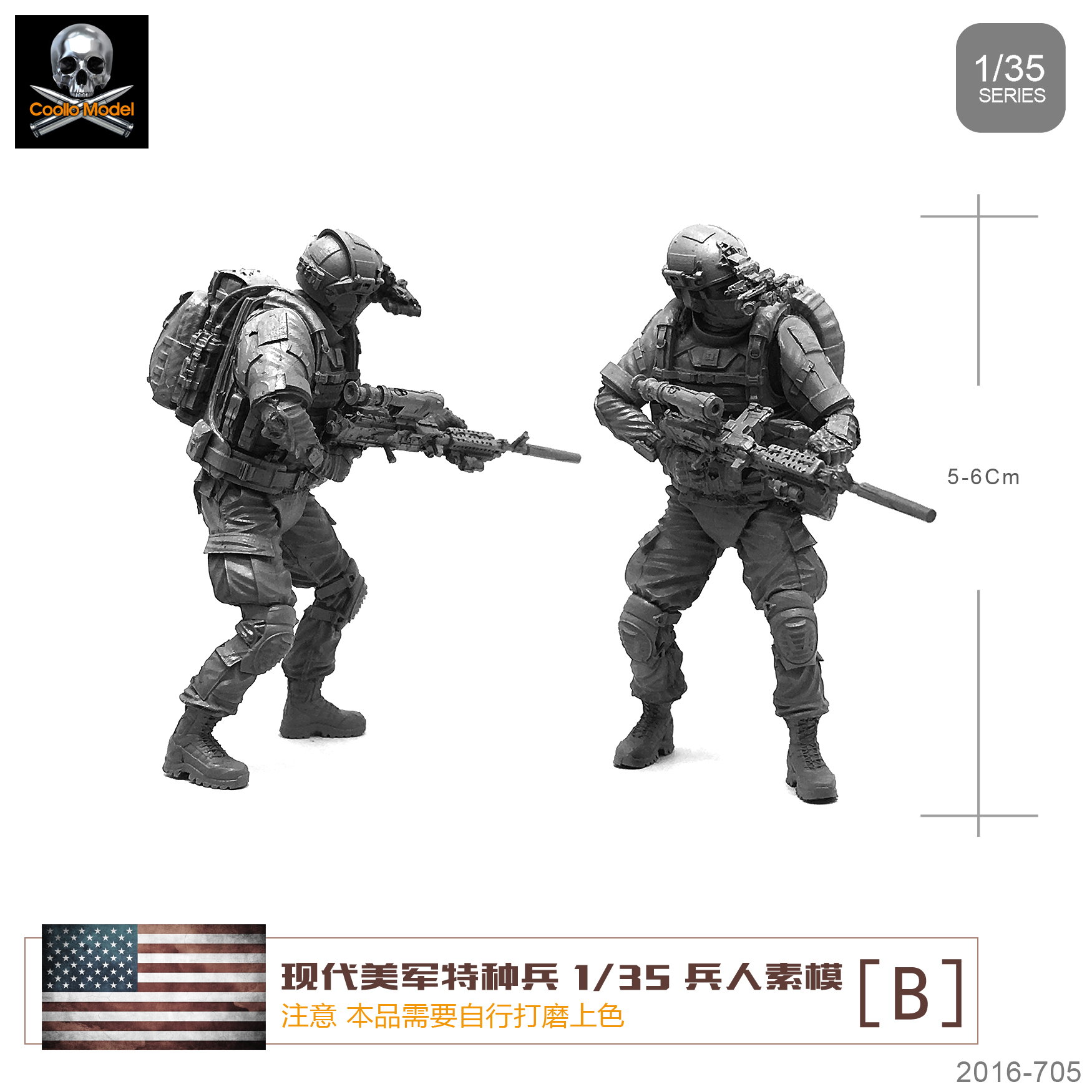 1/35 Resin Soldier Element For Modern U.s. Special Forces  Figure Kits Colorless And Self-assembled B110