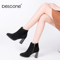 BESCONE 2018 New Lady Kid Suede Ankle Boots Pointed Toe Polished Square Heel Zipper Shoes Elegant Basic Boots B73