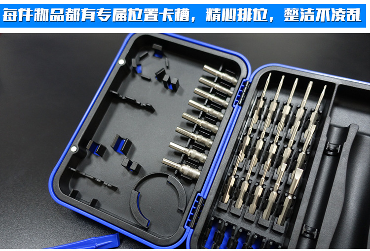 Professional Disassembly Repair Restored Tools Kit For iPhone X S7 Edge Screen Computer Broken Phone Accessories Equipment Set (17)