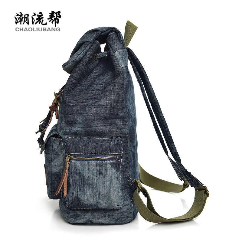 Модные джинсовые рюкзак женские винтажные джинсы, рюкзак для Девушки Drawstring сумка школьная сумка подросток Bolsa feminina Mochila