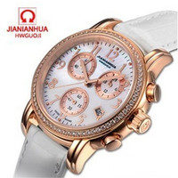 Carnival chronograph fashion rhinestone dress women's stop watch military ladies white leather strap luxury brand watches shell