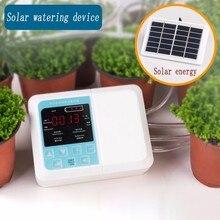 Солнечный завод умный сад автоматический полив autoriego энергии зарядки Капельное оросительное устройство водяной насос таймер системы