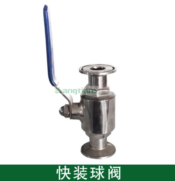 1-1/4  DN32 Sanitary Ball Valve with clamped ends,SS 304, ball valve stainless,stainless steel ball valve ,sanitary ball valve, ernie ball ernie ball 2824