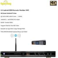 20 шт./лот GymSong MTV Android KTV жестких дисков караоке плеер встроенный WI FI и приложения КТВ автомат Тайвань домашнего кинотеатра системы