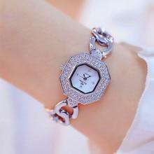 New hot chain no digital rhinestone dial watch with silver polygonal ladies Fashion & Casual Chronograph