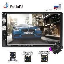 """Podofo Autoradio 2 din Registratore A Cassette Auto Radio 7 """"Touch Screen 2din autoradio Audio Bluetooth MP5 FM Multimedia lettore"""
