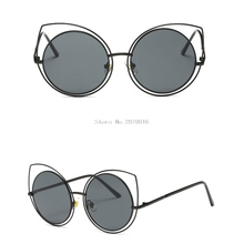 Cat Eye Sunglasses Women Brand Designer Fashion Twin-Beams  Classic Vintage  Mirror Cateye Sun Glasses For Female UV400