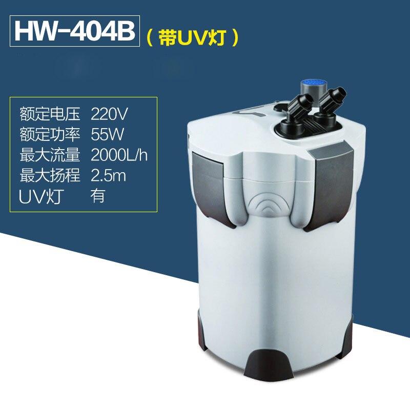 55 W SUNSUN HW-404B аквариум вне фильтр 4-этап канистра фильтр с 9 W УФ стерилизатор для пресноводных морской аквариум
