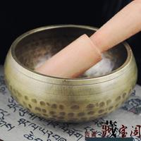 Tibetan Lucky Buddhism Singing Bowl Meditation Bronze Buddhism Copper Singing Bowls Home Decoration Crafts Religion Belief 9.5CM