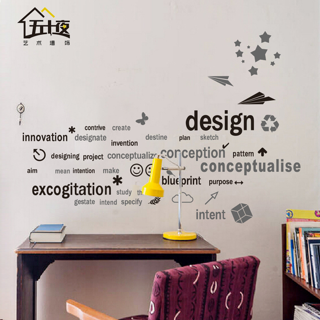 Element Motivation Inspired Lettering Words Office Vinyl Wall Decal Multi Large Sticker Meeting Room