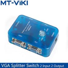 MT VIKI VGA スプリッタスイッチセレクタコネクタサポート 2 で 2 アウト 1920*1440 高解像度 HD vag 共有者 MT 202S