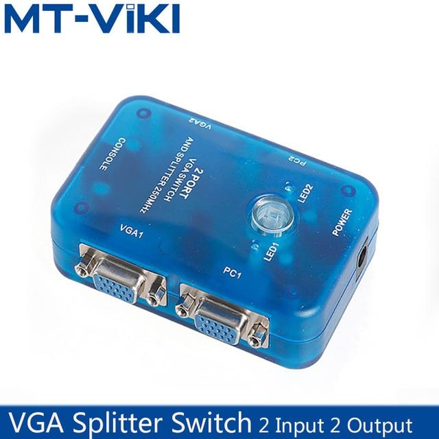 MT VIKI موصل محدد مفتاح فاصل VGA دعم 2 في 2 خارج 1920*1440 عالية الدقة HD vag sharer MT 202S