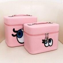 2016 New arrival Korean style PU leather make up bag fashion women big capacity cute eyes cosmetic case storage box