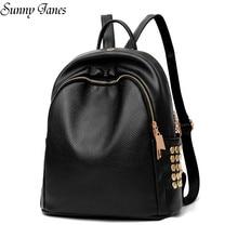 Новинка 2017 года высокое качество рюкзак из искусственной кожи школьная сумка европейский и американский Стиль Путешествия Рюкзак Мода Повседневная Большой Ёмкость