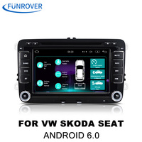 Autoradio Car Radio Two Din 7 Inch Car CD DVD Player For VW Volkswagen POLO