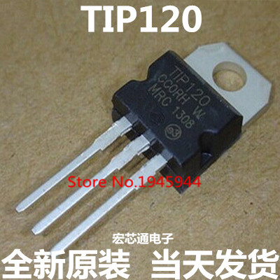 10pcs/lot TIP120 120 TIP TO-220 NPN 120 Original In Stock